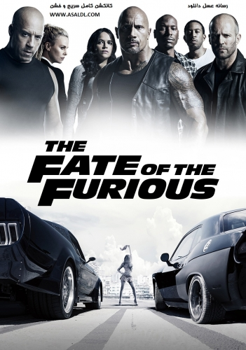 Movie the fate of the furious - Film