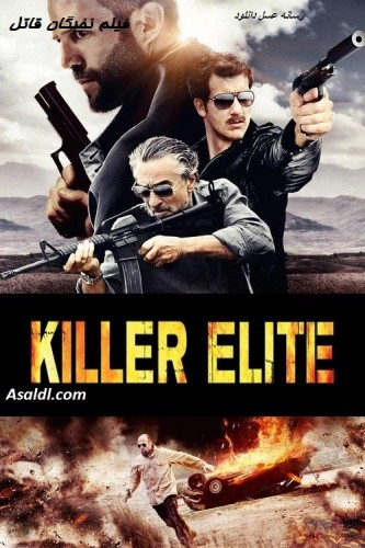 killer elite - Film